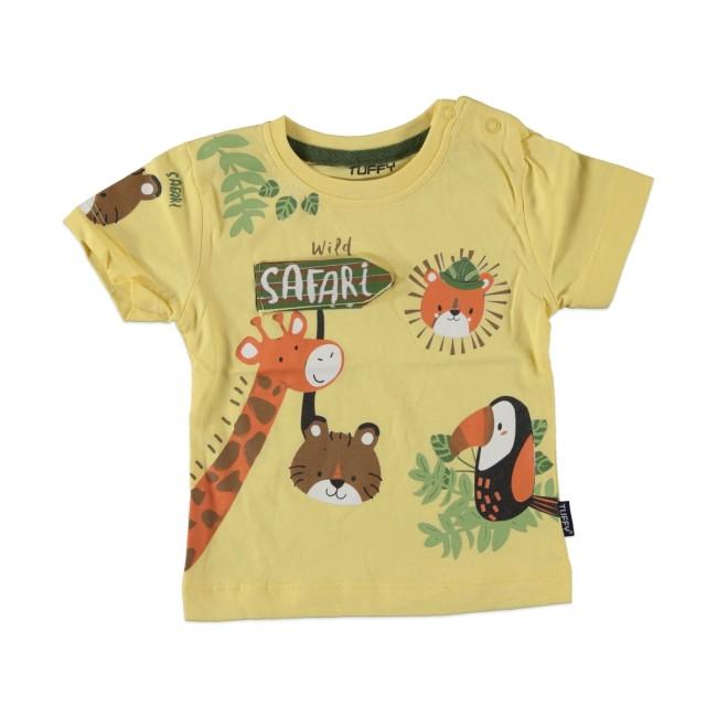 Βρεφική μπλούζα wild safari κίτρινη