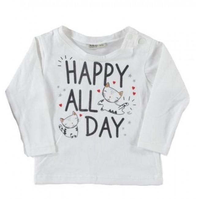 Παιδικό σετ Happy all day
