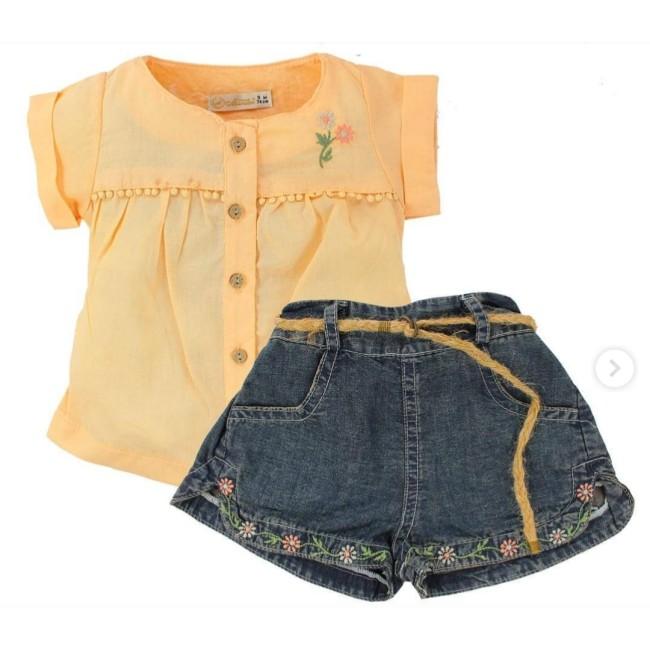Παιδικό σετ μαργαρίτα πορτοκαλί